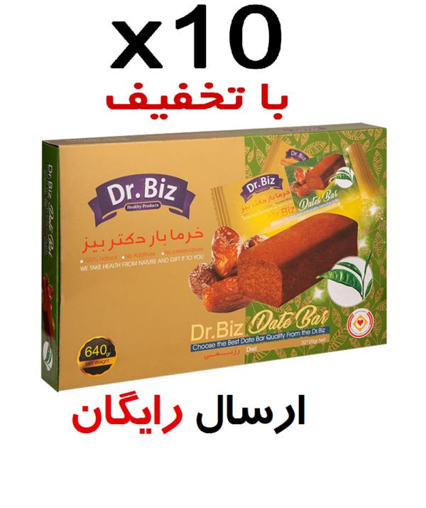 پک 10 عددی خرمابار رژیمی بیز