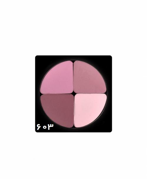 سایه چشم لاکچری کوین 603