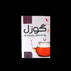 چای عطری گوزل