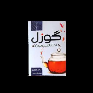 چای کله مورچه گوزل